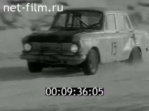 Историческое видео. Трековые