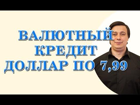 Ипотека - БИНБАНК