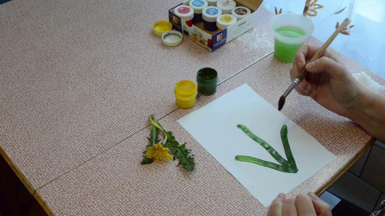 """Рисование для детей 2-3 лет """"Одуванчик"""" - YouTube"""
