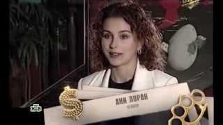 'НТВ: Тайный шоу-бизнес - Ани Лорак' (22-04-12)
