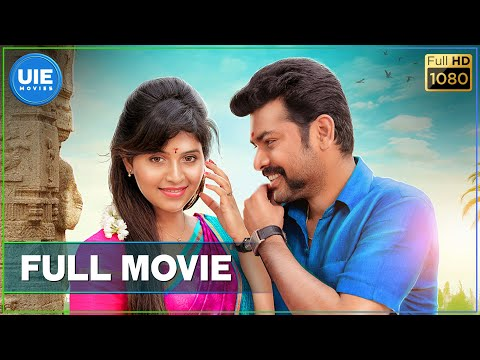 Mapla Singam - Tamil Full Movie | Vimal | Anjali | N. R. Raghunanthan