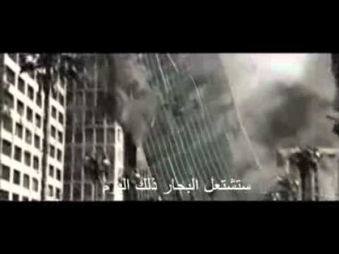 لمتى يابن آدم ...The Day Of Reckoning Allah The Greatest L