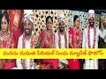Manasu mamatha serial actress ishitha varsha(sindu) marriage photos||manasu mamatha serial sindu