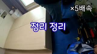 에어컨매립배관수리 [부…