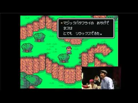 Shigesato Itoi Plays Mother 2