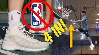 Testing Banned NBA Basketball Shoes! Do They Actually Help You Dunk? w/ Jump Test!