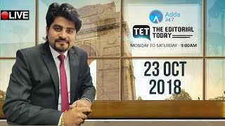 23th  October 2018 | The Hindu | The Editorial Today | Editorial Discussion &  Analysis | Vishal Sir
