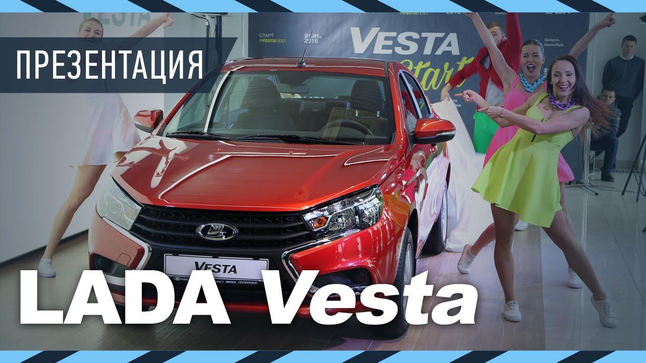 Солярис будущего: Hyundai Ioniq электро обзор тест-драйв - YouTube