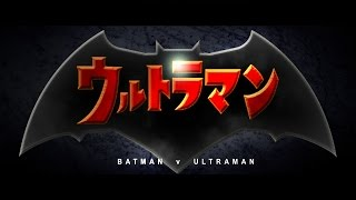 Batman v Ultraman
