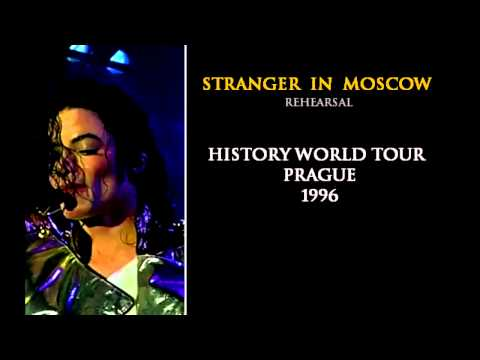 Stranger In Moscow (History Tour Prague Rehearsal 1996) [Audio Snippet]