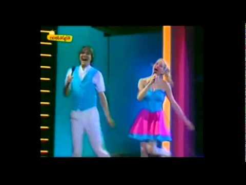 Eurovision 1982 - Austria.wmv