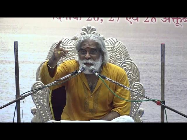 Sadguru Ka Swaroop (Part 1 of 3) - Shri Dnyanraj Manik Prabhu Maharaj, Maniknagar (Hindi)