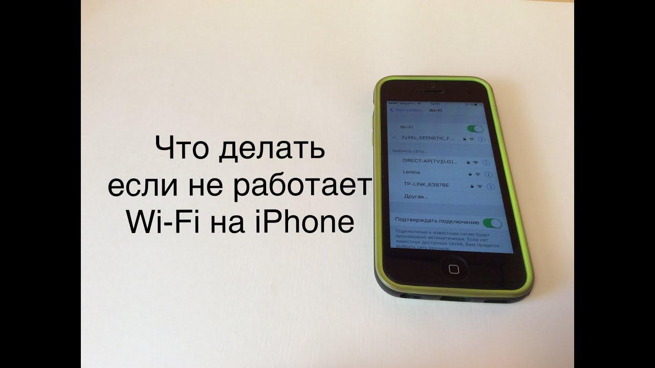 Как сделать себе wifi 524