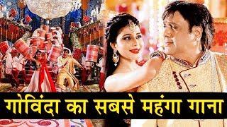 Govinda Upcoming New Movie Rangeela Raja l Most expensive song shot
