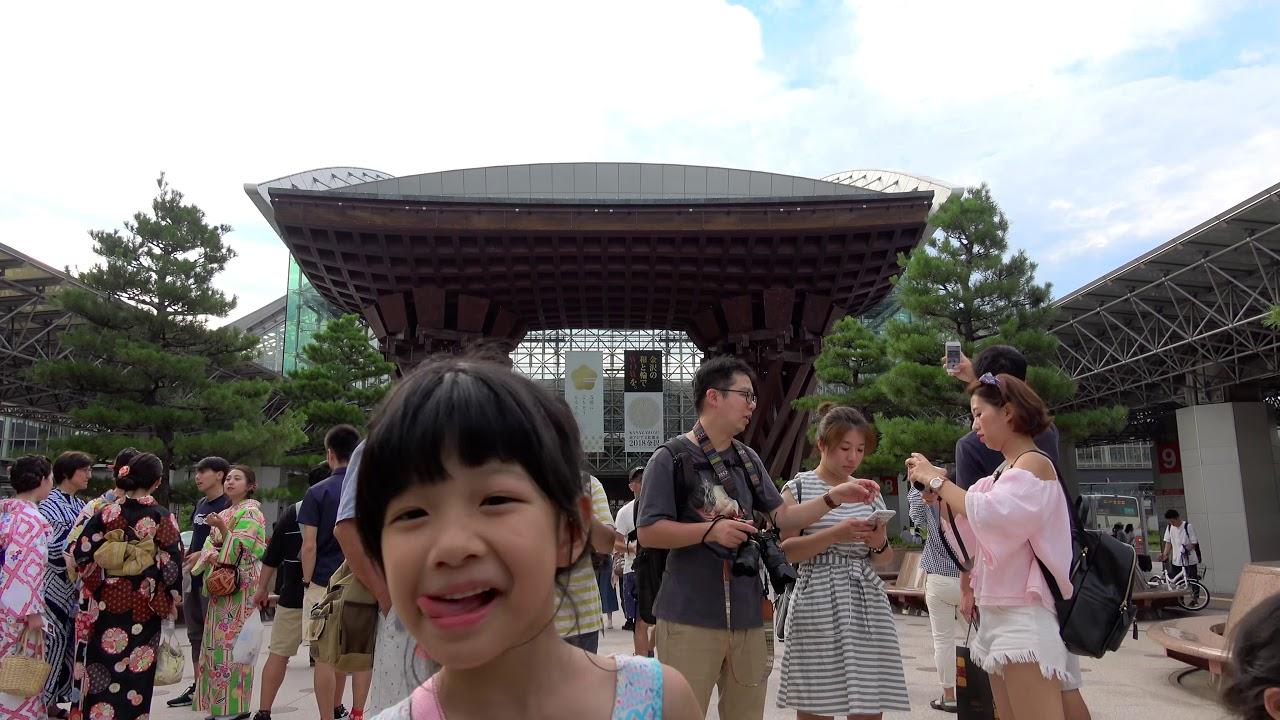 名古屋 - 合掌村 - 富山 fun Japan 六日自由行 2018 08 24 - 29 金澤城 ...