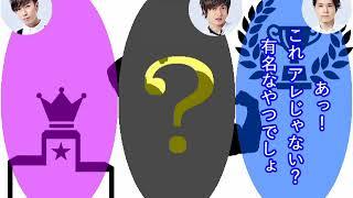 FM NACK5『A.B.C-Z Go!Go! 5』 (2017.09.23) 塚ちゃんの体力自慢「口輪筋を鍛えよう!! これ 何の音マネ?」 ※途中、大幅にカットしております。(ノーカッ...