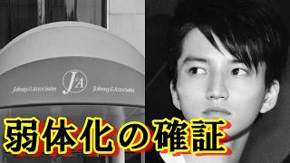元KAT-TUN田口淳之介の「早期電撃復帰」の違和感とそのウラに隠されたジ...