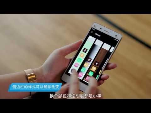 有了它,手机屏幕再大也能单手操作
