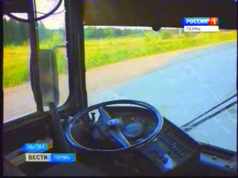 Бизнесмен из Нытвы обстрелял рейсовый автобус