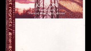 Last Regrets (Instrumental) - Kanon Last Regrets / Kaze no Tadori Tsuku Basho Single OST