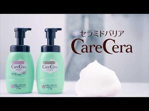CareCera Luxurious Body Foam Wash for Moisturised Skin