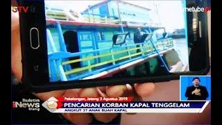 KM Pieces Tenggelam, 5 Penumpang Merupakan Siswa SMKN Bulakamba Brebes - BIS 03/08