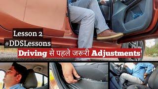 Driving से पहले इन्हें Adjust करना सीख लो | Lesson 2