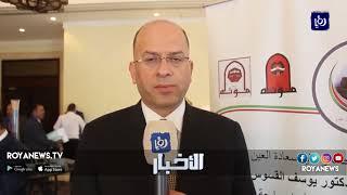 مؤتمر في جامعة مؤتة يناقش آخر المستجدات البحثية الطبية
