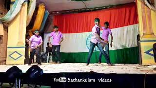 Nadar boys Dance💞Vettaruva Velkambu💞Vatham Movie Songs💞Sathankulam videos