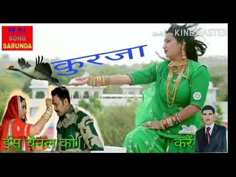 Nutarl leboter Rajasthani song 2018 Khurja Durga Jasraj