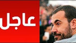 عاجل:اطلاق سراح الزفزافي بأمر من الملك محمد السادس