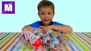 Фиксики Тачки Лунтик и Смешарики яйца сюрприз распаковка игрушек Disney Cars Kinder surprise eggs