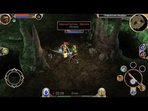 Titan Quest (Царица-Горгона Медуза, Эвриала, Сфено).