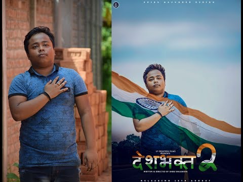 15th August Independence day Special edition manipulation 2017| Deshvaqt 2 photoshop tutorial