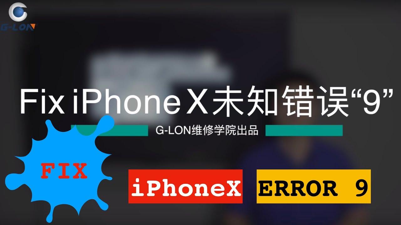 Fix iPhone X Error 9