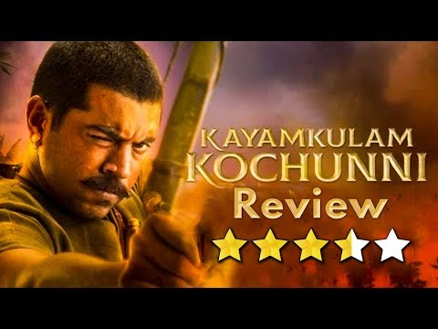 Kayamkulam Kochunni Movie Review | Nivin Pauly | Mohanlal | Rosshan Andrrews | Priya Anand