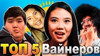 Сколько зарабатывают Казахстанские Ютуберы? + Результаты розыгрыша