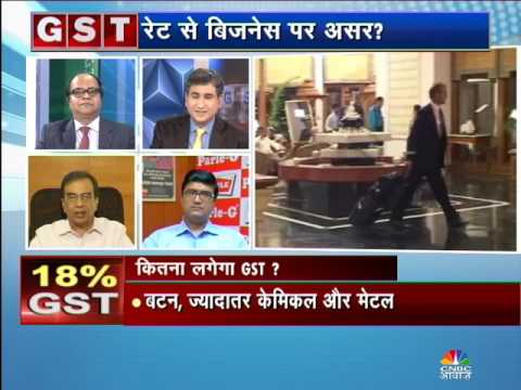 Awaaz Special | GST Rate effect on business and Industries