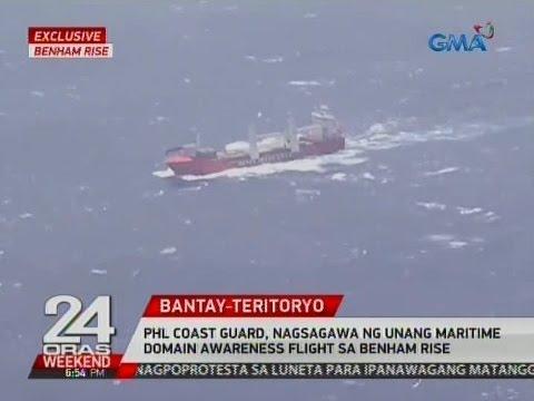 24 Oras: Phl Coast Guard, nagsagawa ng unang maritime domain awareness flight sa Benham Rise