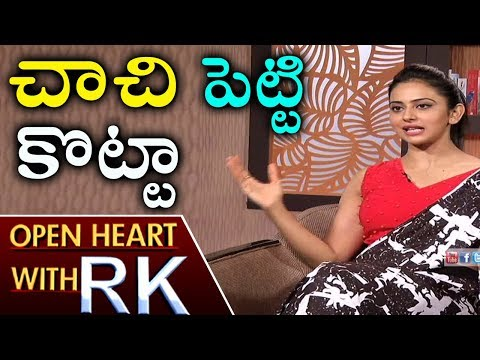 Rakul Preet Singh About Incident in Forum Mall | Open Heart With RK | ABN Telugu