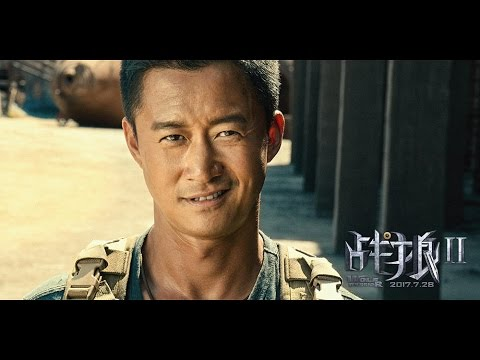 Wolf Warriors 2 (2017)