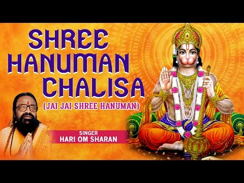 SHREE HANUMAN CHALISA HANUMAN BHAJANS BY HARIOM SHARAN I FULL AUDIO SONGS JUKE BOX