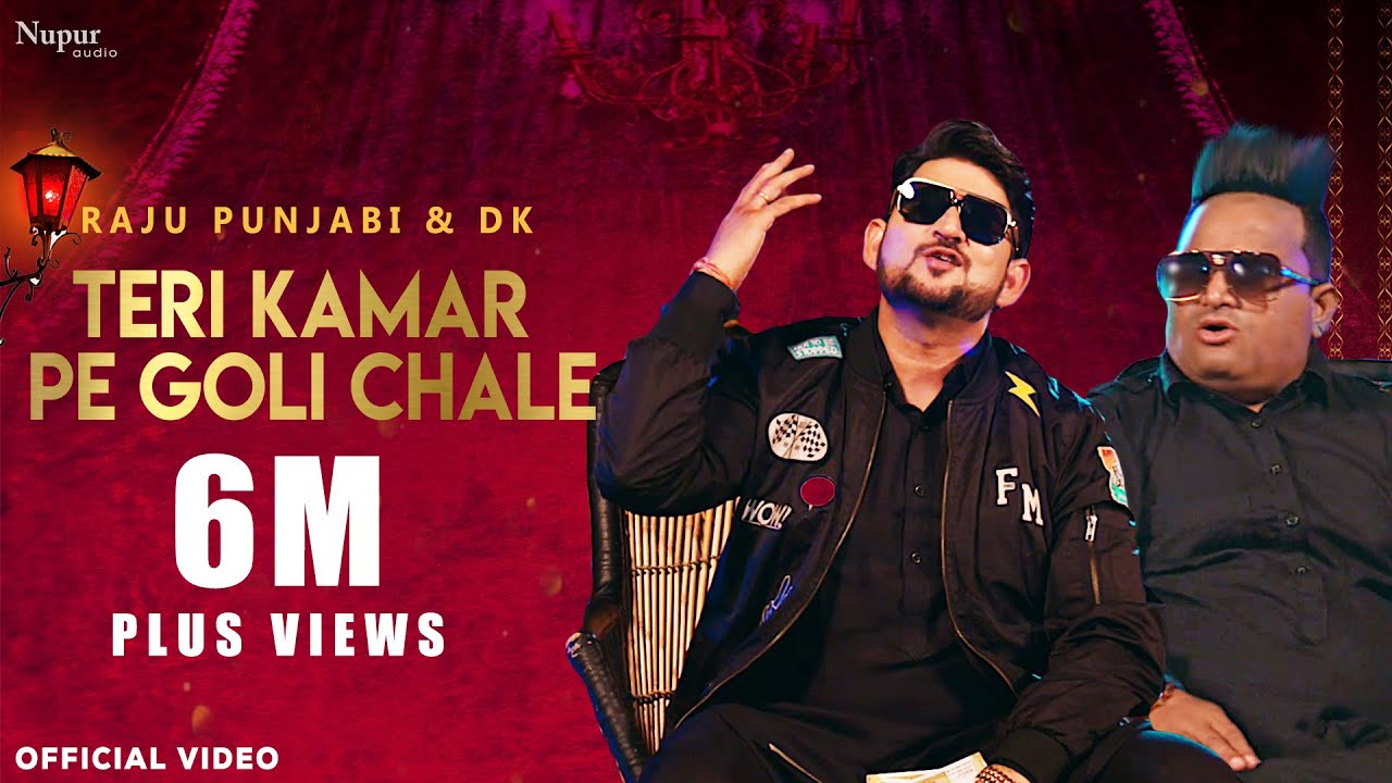 Thaa Karke | Raju Punjabi & DK | New Haryanvi Songs Haryanavi 2019 | Nav Haryanvi