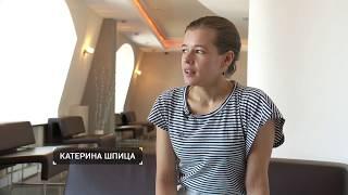 """Катерина Шпица: «""""Развивайся или умри"""" - согласна с этим выражением»"""