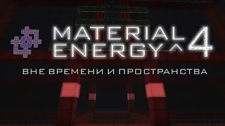 Material Energy ^4 -  Imbuing Station  #11