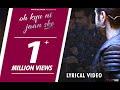oh kyu ni jaan ske lyrical video ninja feat goldboy latest punjabi songs white hill music