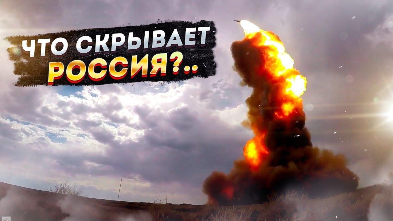 На параде показали не всё! Какое тайное оружие скрывает Россия