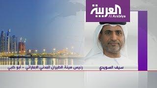 الإمارات تدرس إجراءات الامن في مطار دمشق لاستئناف الرحلات ال