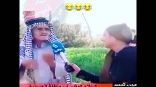 شايب عراقي يفصل على مذيعه ههههههه