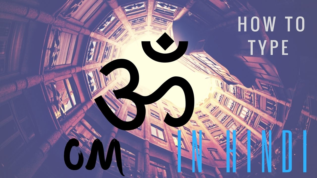 How To Type Om In Hindi